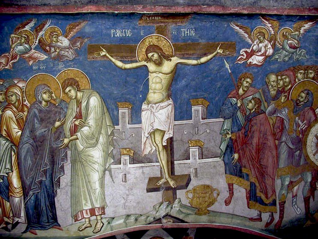 Синаксарь Святой и Великой Пятницы