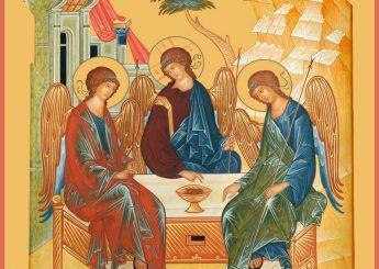 Пресвятая Троица спаси нас