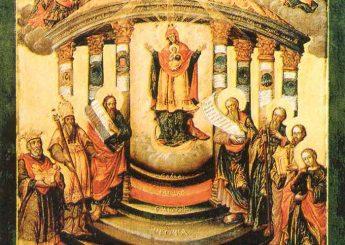 Иконы Божией Матери: София - Премудрость Божия (Киевская)