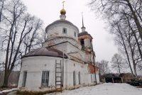 Георгиевский храм Юрьевское
