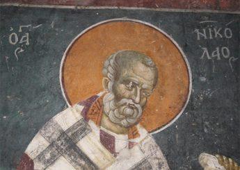 Святитель Николай Фреска Скопье
