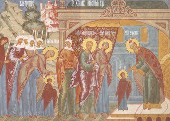 Фреска Введение во храм Пресвятой Богородицы