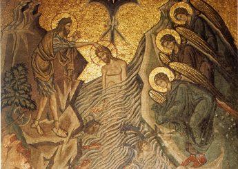 Мозаика Крещение Господне.13в. Сан-Марко Венеция Италия