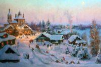 В. Жданов. Накануне Рождества