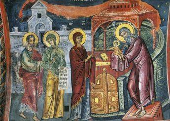 Фреска Сретение Господне Дионисиат Афон