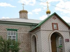 Церковь Вознесения Господня Тундутово Калмыкия