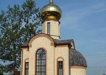 Храм Вознесения Господня Тундутово Калмыкия