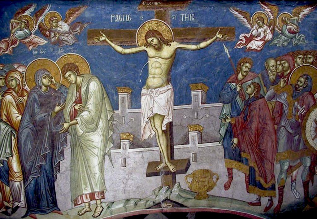 Фреска Распятие Дечаны Сербия XIV в